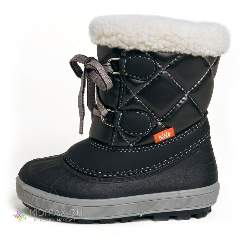 Обувь демар 9