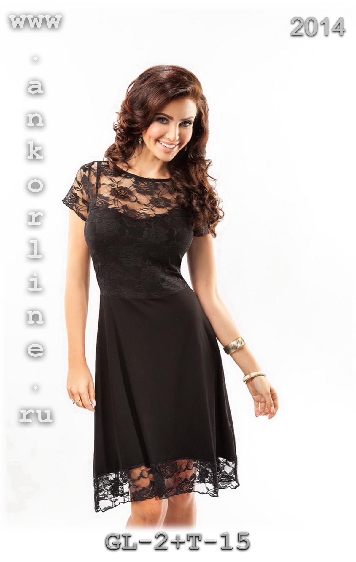 Большой интернет магазин платьев доставка