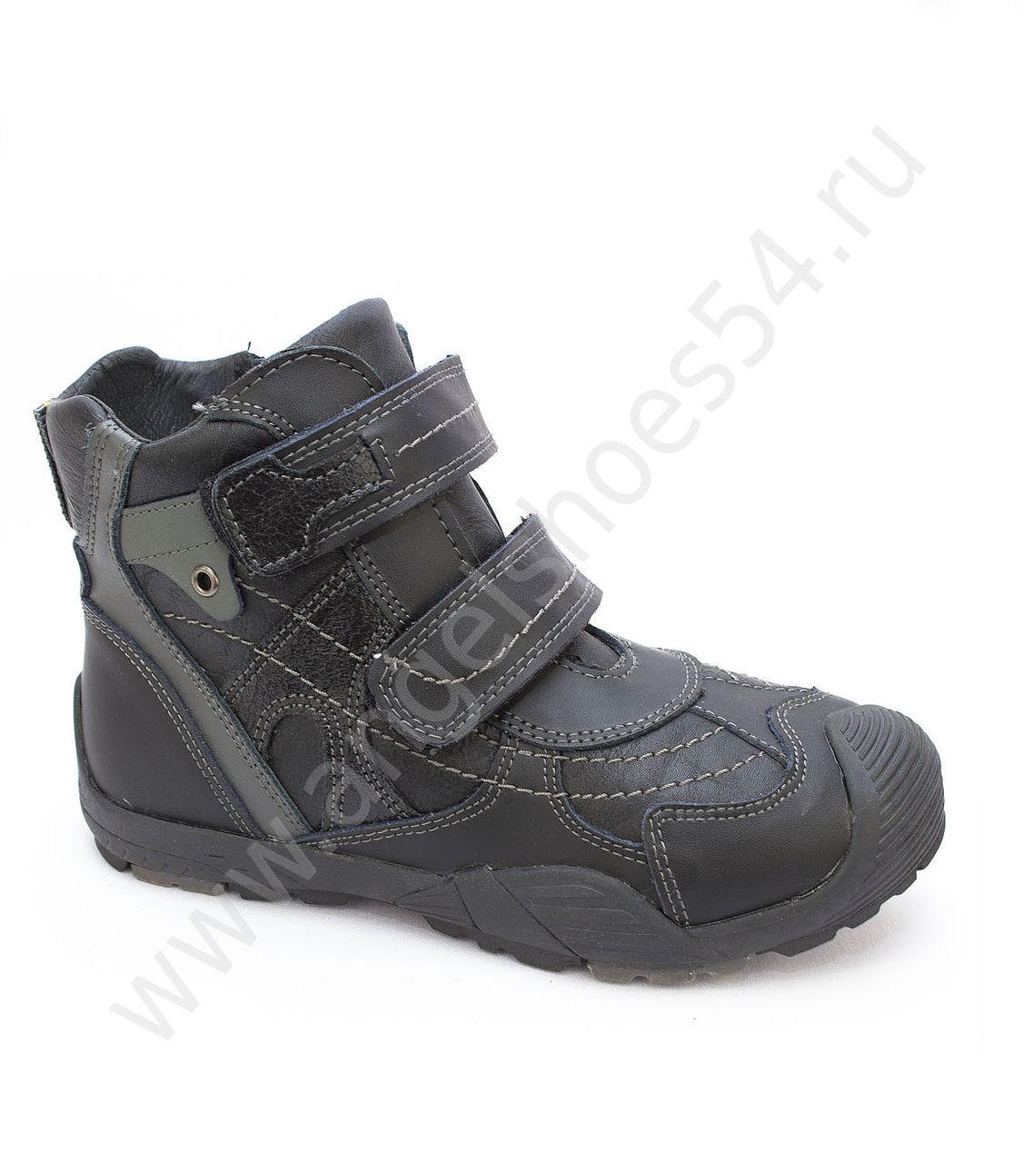 Обувь 32 7