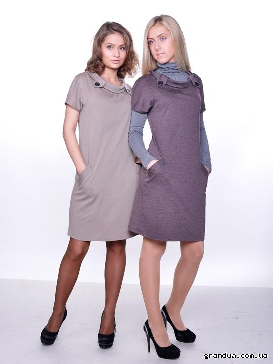 Легкая Женская Одежда С Доставкой