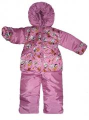 Детская Одежда Оптом От Производителя Спб