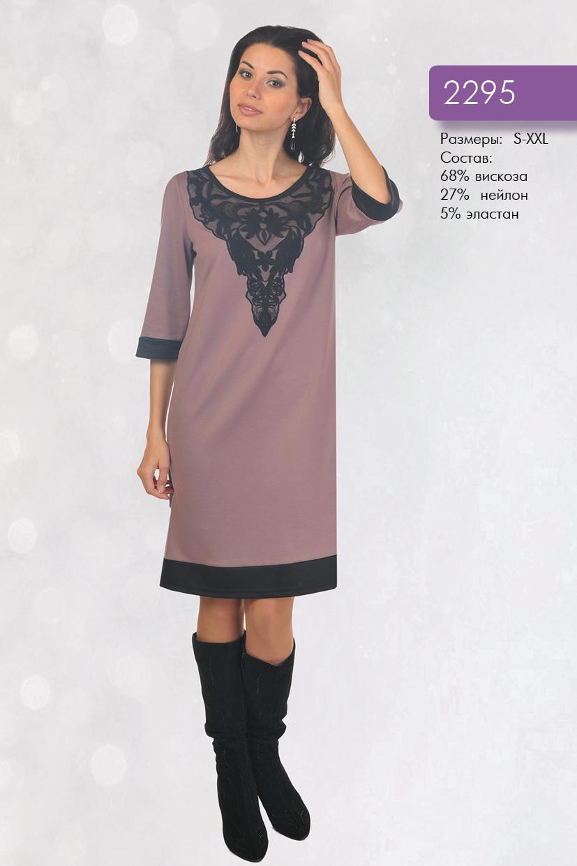 платье из трикотажа свободного кроя фото