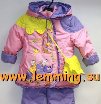 Купить качественную детскую одежду 5