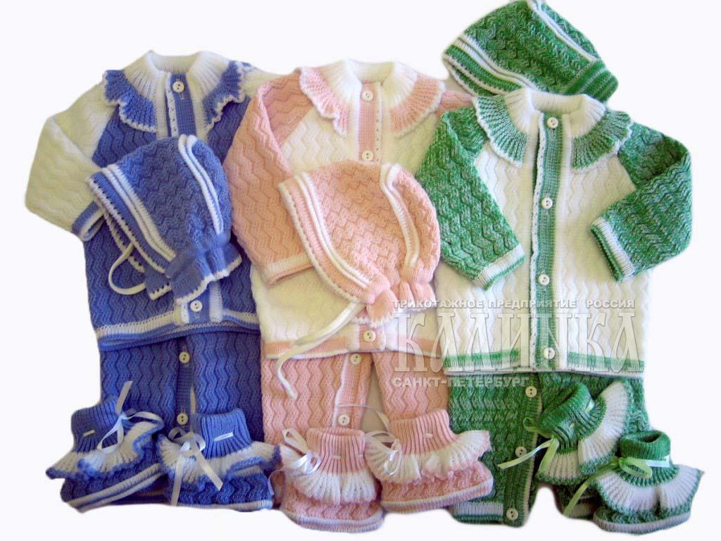 Недорогая детская одежда для новорожденных 10