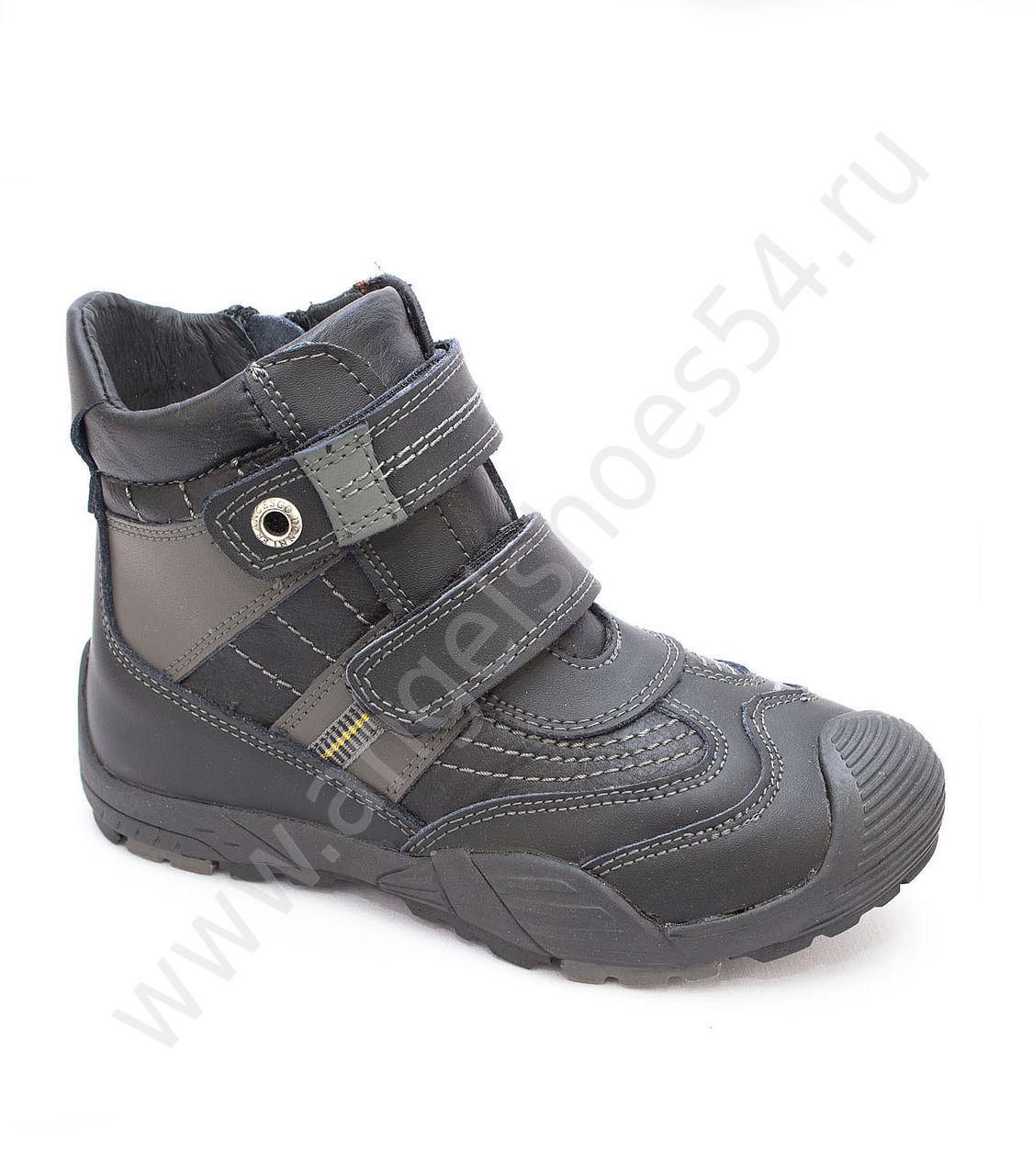Обувь 32 6