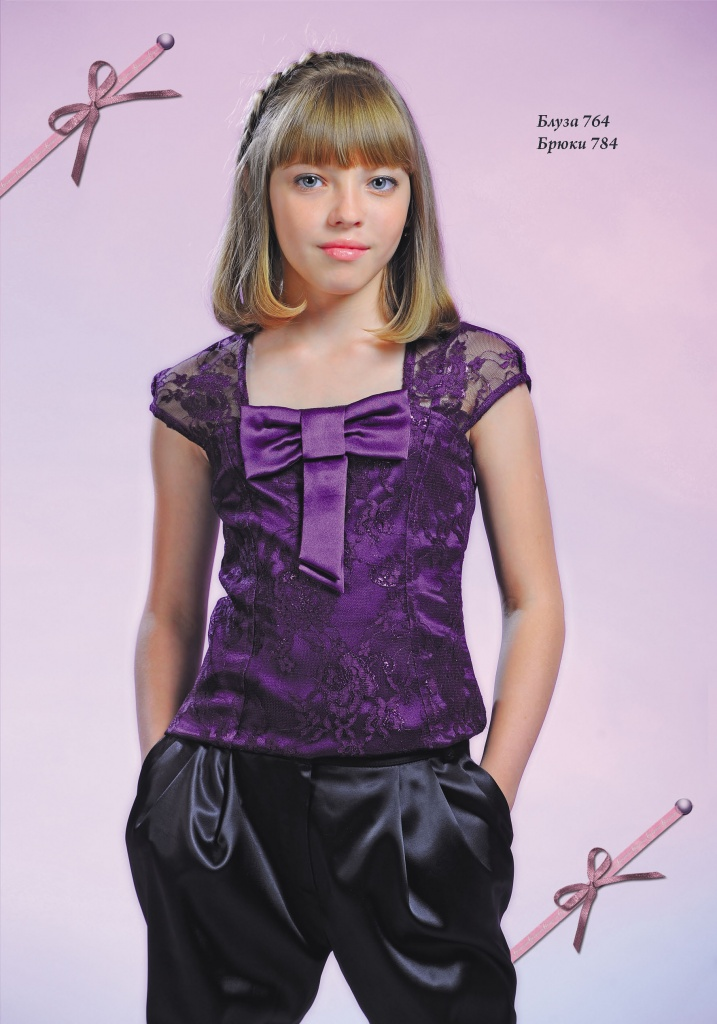 Модница Интернет Магазин Женской Одежды Официальный